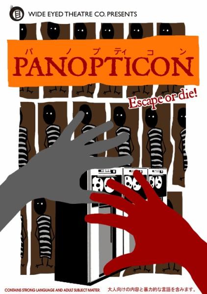 Panopticon Flyer - 2006