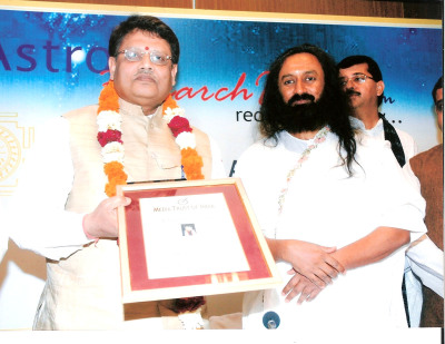 Master of Wisdom For Geo-Energy by Sri Sri Ravi Shankar ji at India Habitat Centre, New Delhi