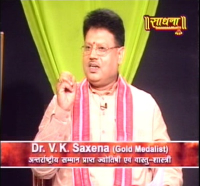 An image from a program on Sadhna TV