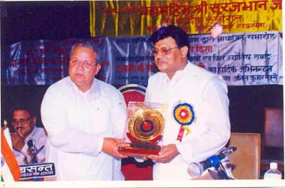 Awadh Shree  By  Hon'ble Kalraj Mishra Ji, Indian Union Cabinet Minister