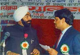 In an event with Seventh President of India Sh. Gyani Zail Singh ji