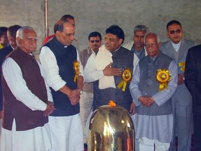 Dr. V.K Saxena withHon'ble Home Minister Sh. Rajnath Singh ji and Hon'ble Governor of West Bengal Sh. Kesari Nath Tripathi