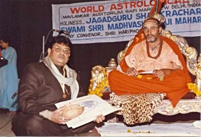 Vishwa Jyotish Samrat In presence of Hon'ble Jagadguru Shankracharya Sri MadhavAshram Ji Maharaj