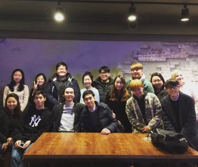 CC2UC Reunion in Seoul