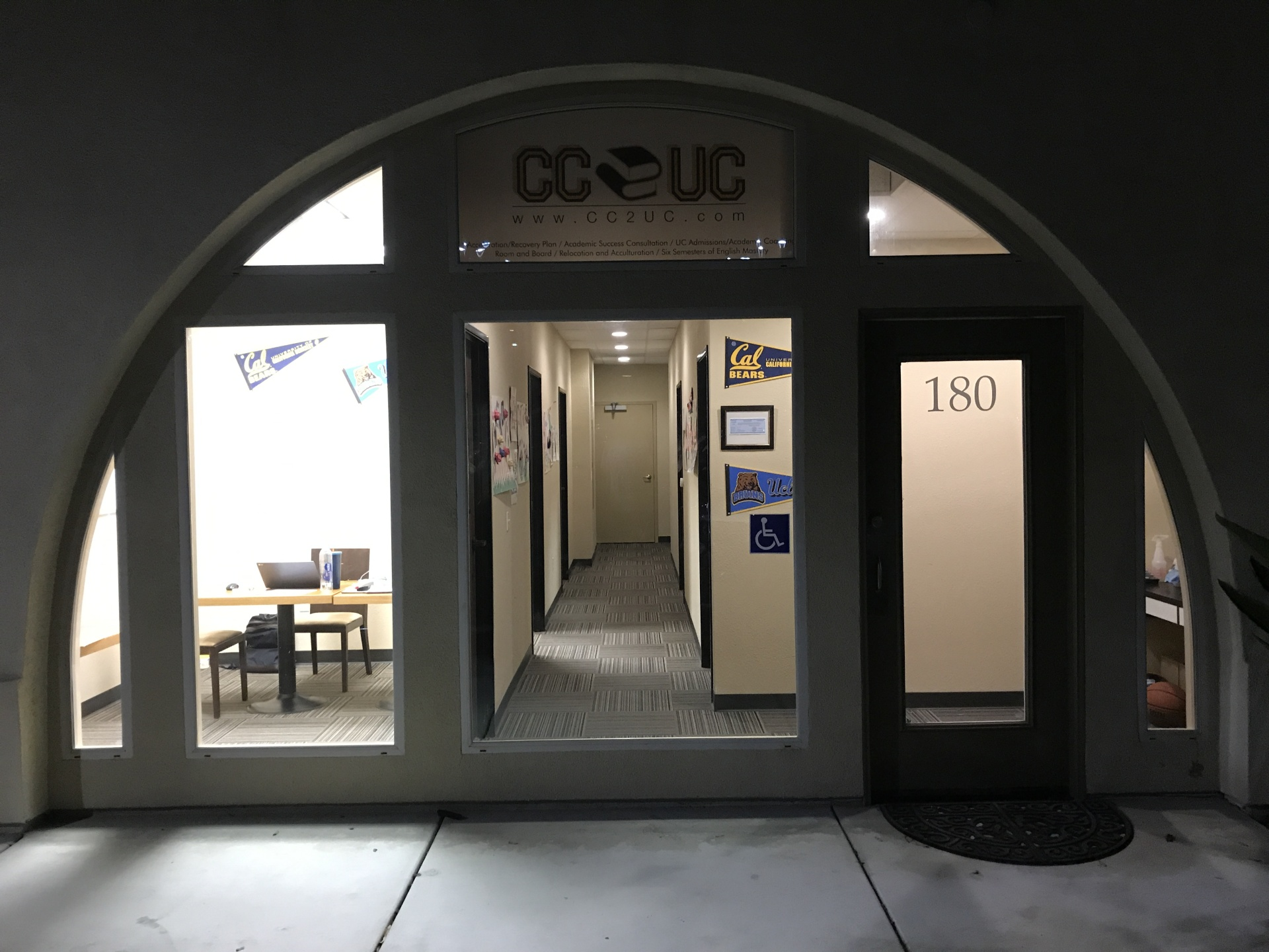 180호 Study Hall