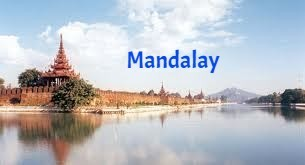 4 Days (C)-Yangon-Mandalay-Mingun Tour