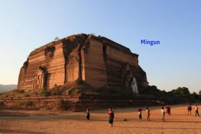 7 Days (C) Yangon-Mandalay-Mingun-Inle-Taunggyi Tour