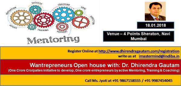 """One Crore Crorpaties"" Wantrepreneurs Open house with: Dr. Dhirendra Gautam"
