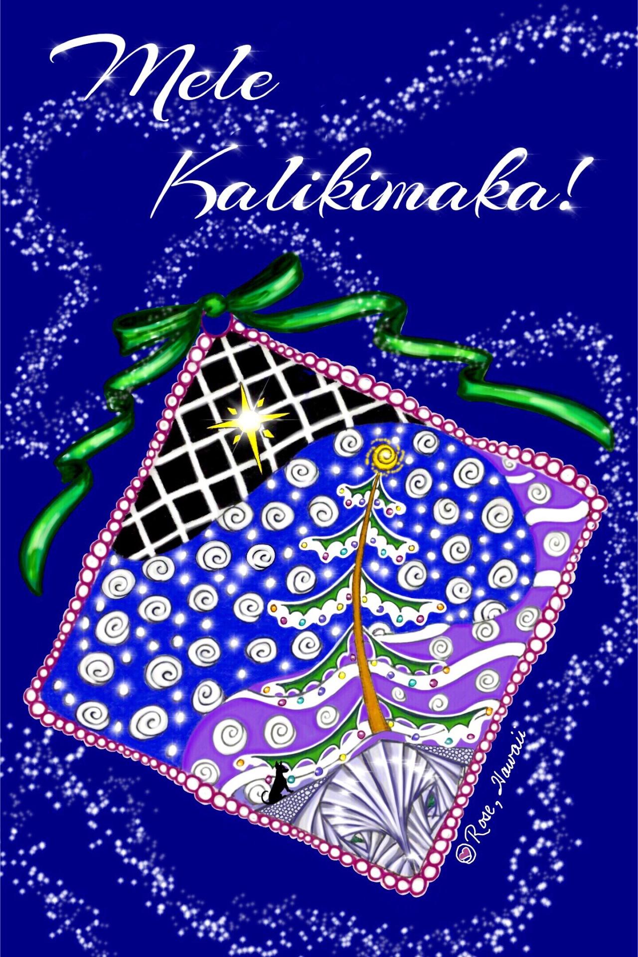 Blue Mele Kalikimaka