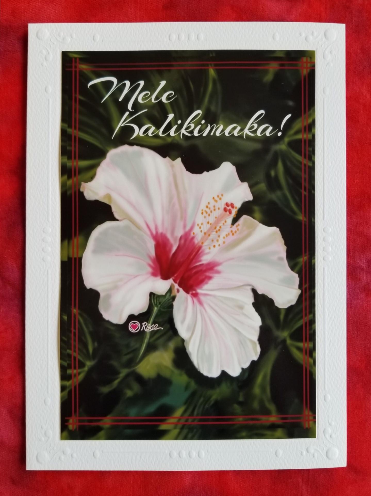 Mele Kalikimaka Hibiscus