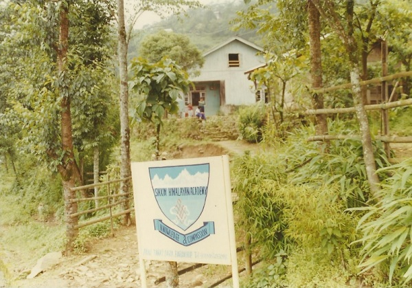 2003: Entrance to the new Sikkim Himalayan Academy