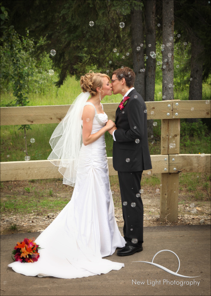 Edmonton Wedding Photography | New Light Photography