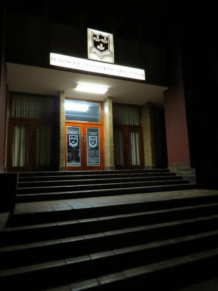 Oudtshoorn High School