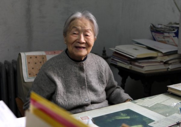 Yang Jiang (1911–2016)