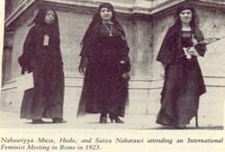 Huda Sha'arawi (1879—1947)