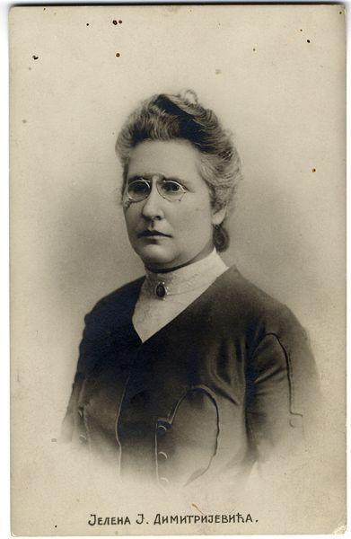 Jelena Dimitrijević (1862—1945)