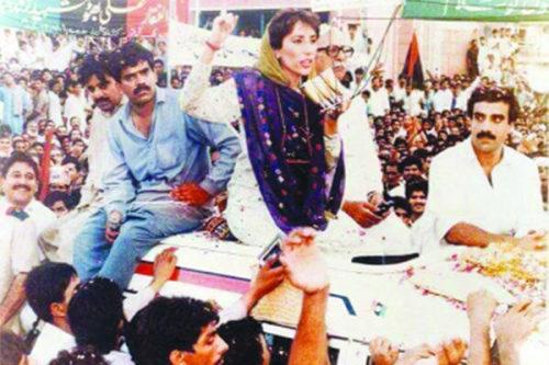 Benazir Bhutto (1953–2007)
