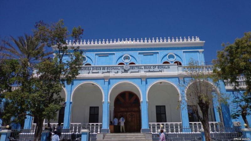 Dawladda Federaalka ee Somalia ayaa sheegtay in ay dilayn Hogaamiye Al-shabab ah