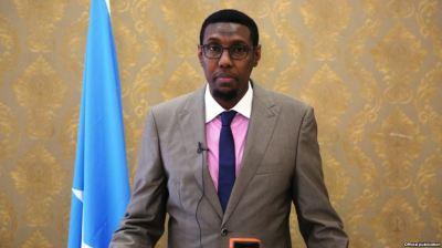 Madaxii Amniyaadka Al-Shabaab ee Muqdisho oo la Qabtay