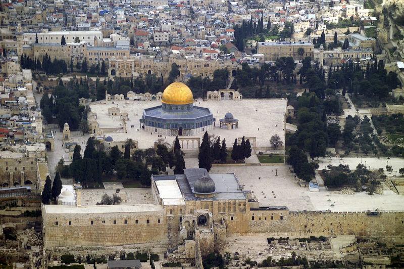 Mareykanka oo Qudus u aqoonsaday caasimada Israel