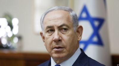 Netanyahu: Dalal kale ayaa raaci doona go'aanka Mareykanka