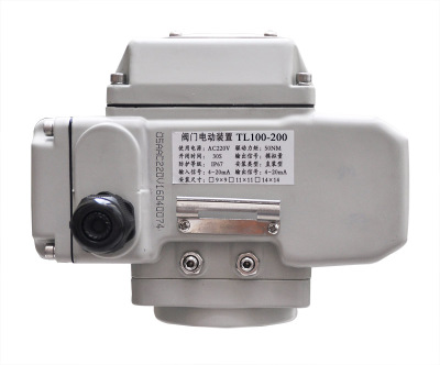 TL-100-200 series electric actuator