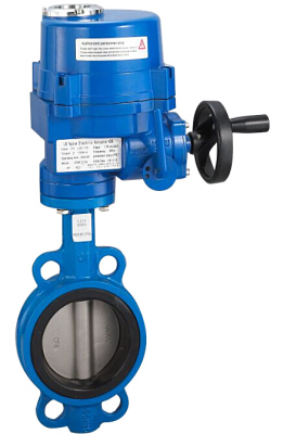 TL-530 with TQ actuator