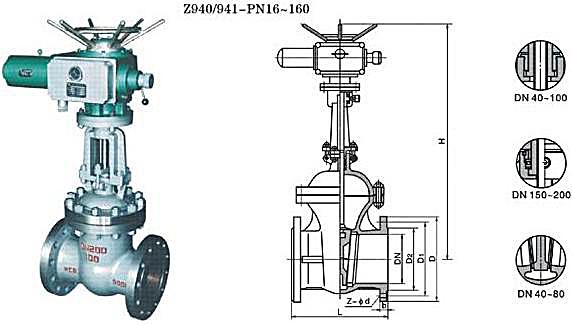 TL-600 electric gate valve dwg