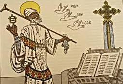 Ethiopian Chanting