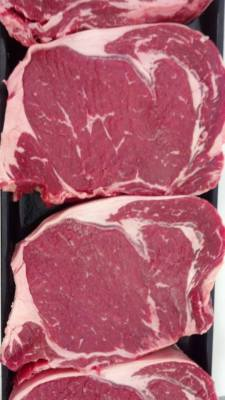 USDA Choice Ribeye
