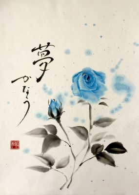 Akemi Lucas     Title: Blue Rose     Price: $790      Size: 13 x 9.6      Medium: Ink on Paper