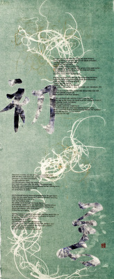 Diane Abt     Title: Fern Hill     Price: Not for Sale    Size: 35 x 14 	    Medium: Monotype, Solvent Transfer on Japanese Paper