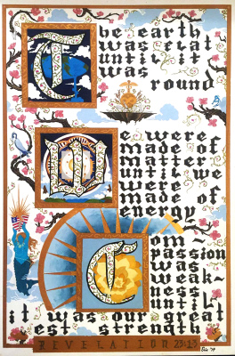 Eric Carson     Title: Revelation 23: 1-3     Price: $1,120    Size: 14 x 9	     Medium: Gouache on Paper