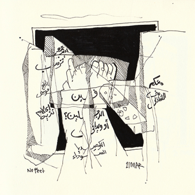 Hadeer Omar     Title: The TV     Price: Not for Sale    Size: 5.5 x 5.5	   Medium: Ink on Paper