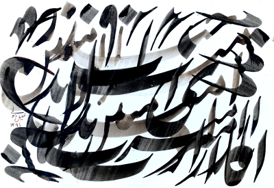 Khalil Rasooli     Title: Untitled     Price: $2,220    Size: 15 x 13	Medium: Ink and Watercolor on Paper