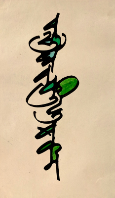 Mohan Saraf     Title: Universe is Family     Price: $246    Size: 14 x 9 	Medium: Calligraphy Ink and Colored Sketch Pens on Paper