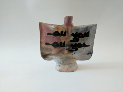 Susan Duhan Felix (In Collaboration with Arash Shirinbab)     Title: Untitled     Price: Not for Sale    Size: 12 x 5 x 5     Medium: Pit Fired Ceramics and Ink