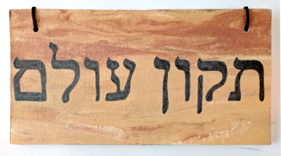Tree Gelb Stuber     Title: Tikkun Olam     Price: $138    Size: 16 x 8    Medium: Clay, Ceramics
