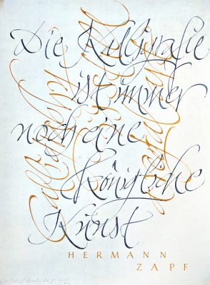 Werner Schneider     Title: Words from Hermann Zapf     Price: Not for Sale    Size: 14 x 21 	   Medium: Ink on Paper