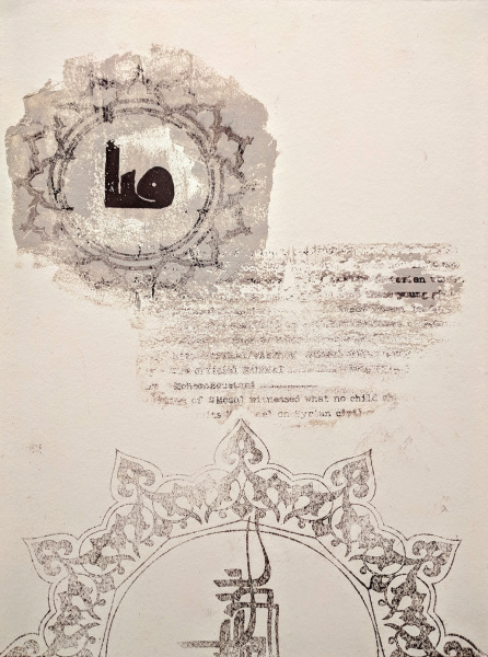 "Arash Shirinbab; Artwork Details: Intoxicated, 11"" x 8.5"", Ink and iron oxide silk screened calligraphy and pattern on paper, $140"