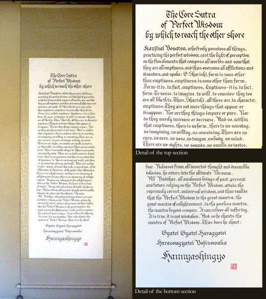 "Kazuko Tanzawa; Artwork Details: The Heart Sutra,  83""x 25"", Pilot ink, Japanese paper, German Text, $10,000"