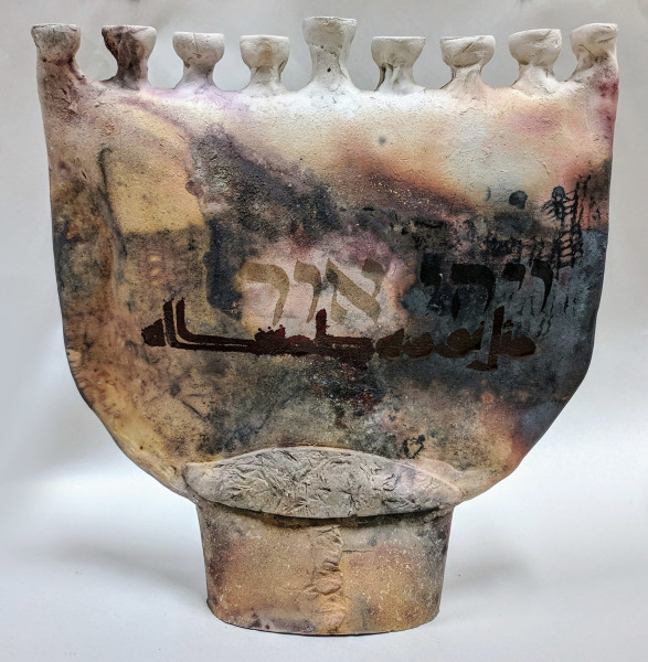 "Susan Duhan Felix (In Collaboration with Arash Shirinbab for Islamic Calligraphy and Rachel Stone for Hebrew Calligraphy); Artwork Details: Light, 14"" x 14"" x 5"", Pit fired ceramic and Ink, $2,000"