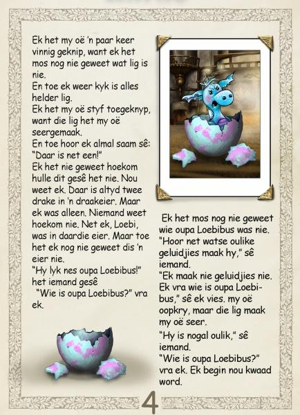 Loebi, page detail