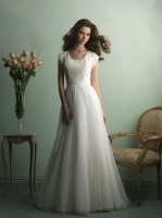 Allure Bridal Style: M521