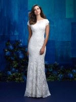 Allure Bridal Style: M574