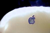 iMacAquarium Logo Apple