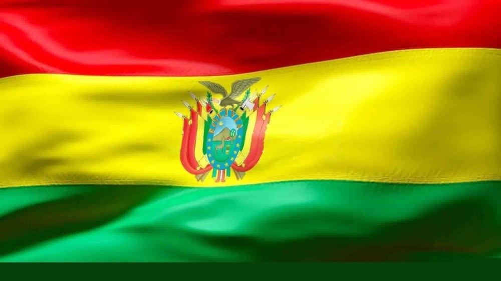 Bolivia: las cooperativas de ahorro a la cabeza en los plazos fijos