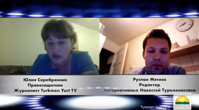 Интервью Юлии Серебрянник с Русланом Мятиевам об 119 Сессии Комитета по Правам Человека в Женеве