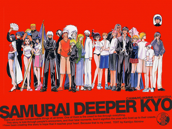 Samurai Deeper Kyo - A samurai with devil power