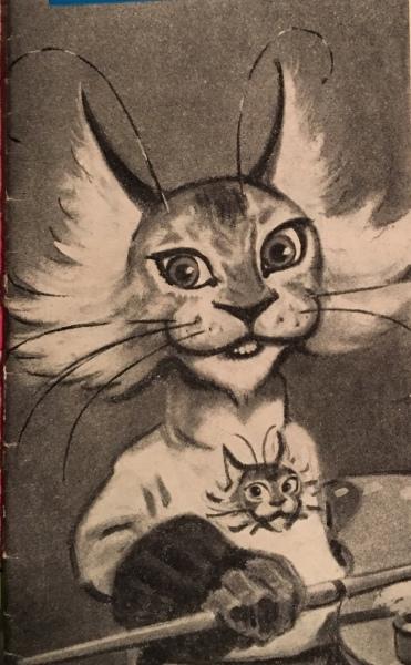 A History of the Green Bay Bobcats
